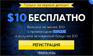 Promocode5