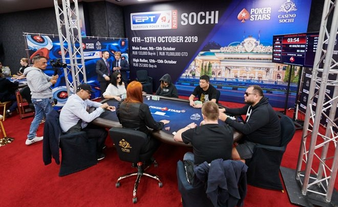 EPT Main Event